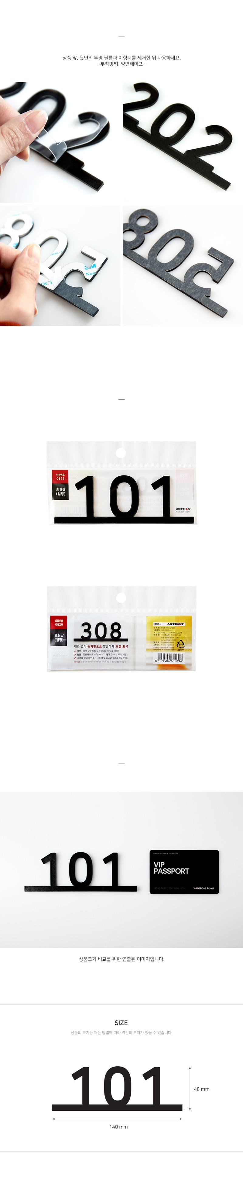 0826_2.jpg