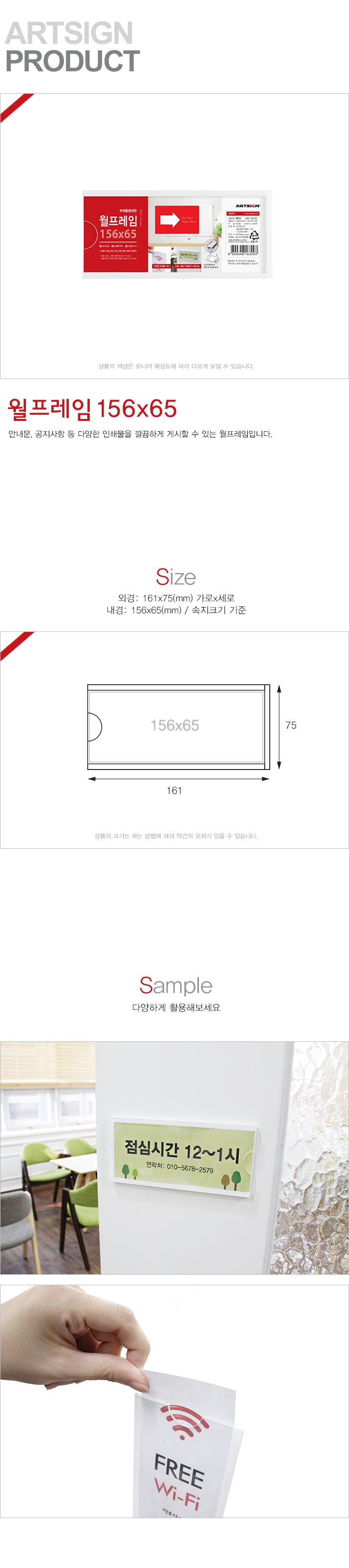 월프레임 신상(사이즈선택) - 아트사인, 2,800원, 데스크정리, 서류/파일홀더